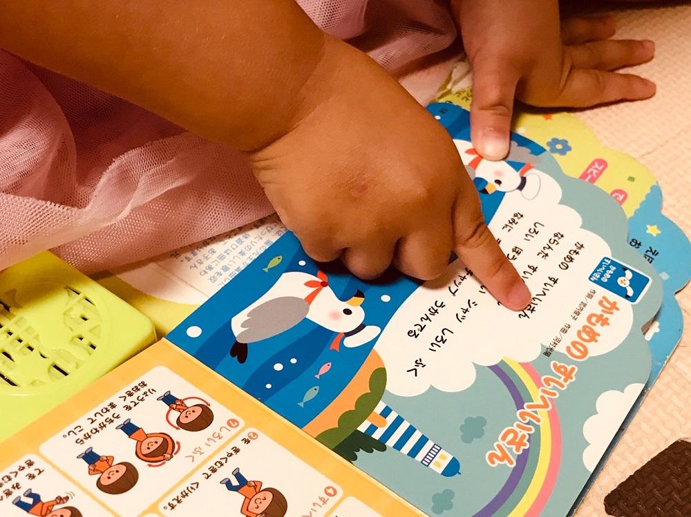 遊べる絵本を子供のプレゼントに!楽しいしかけが魅力の10冊