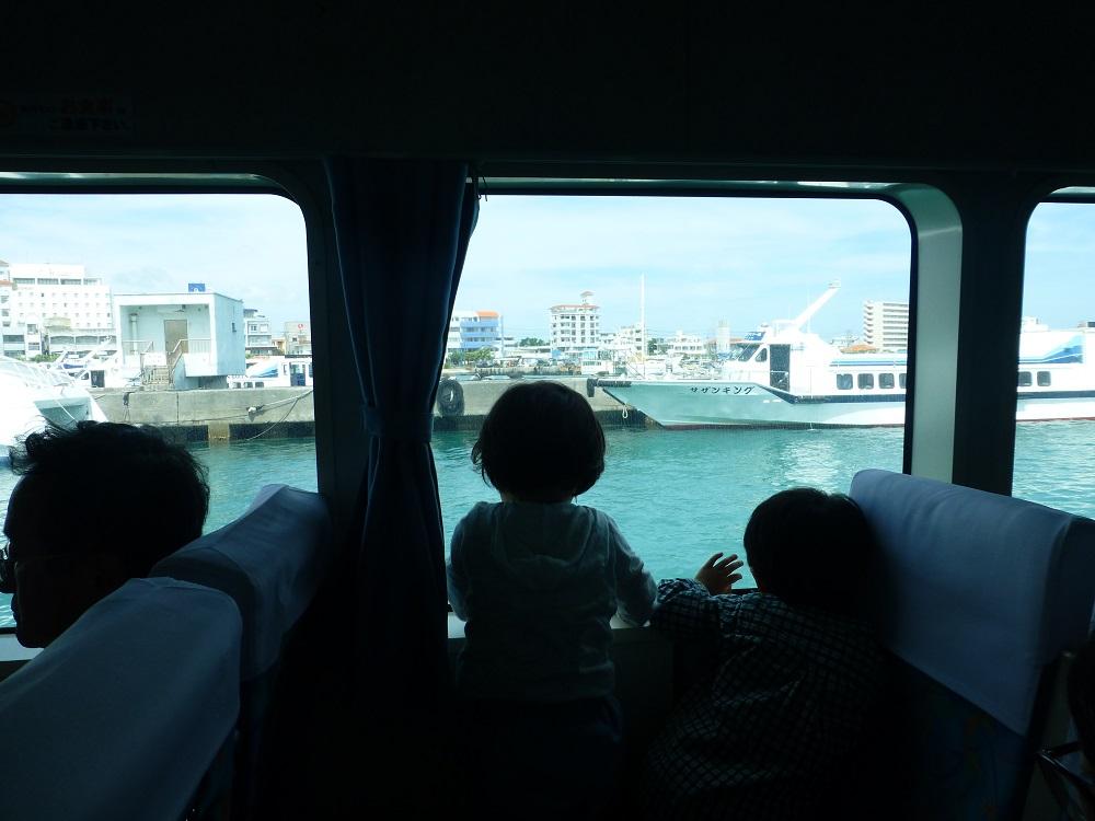 石垣島からの連絡船