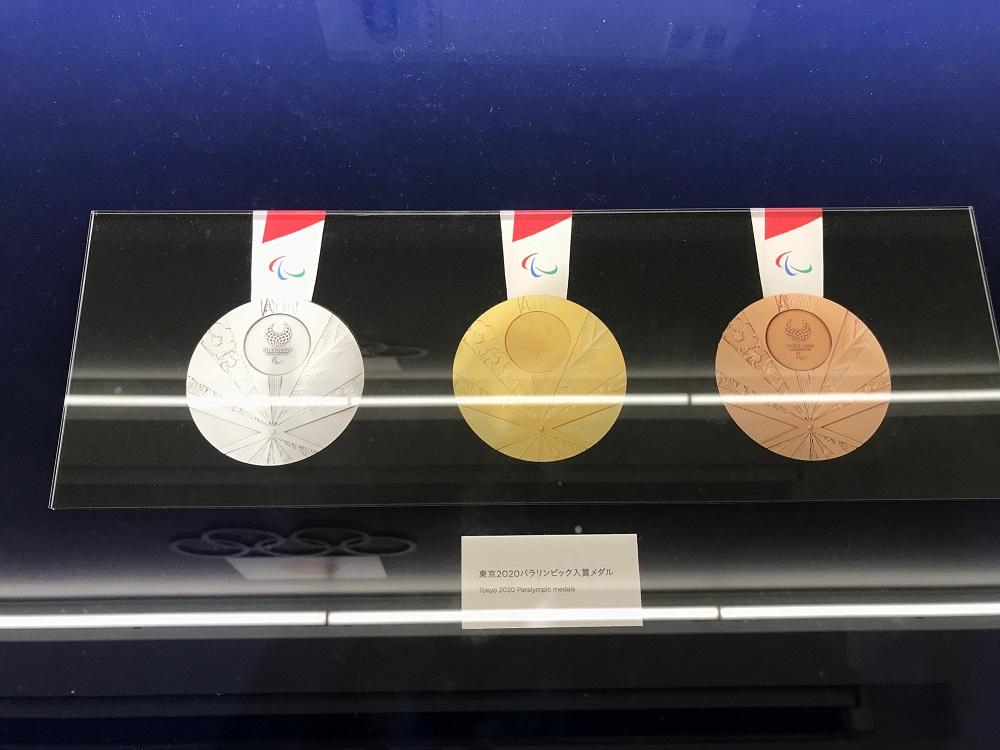 2020年東京パラリンピックメダル